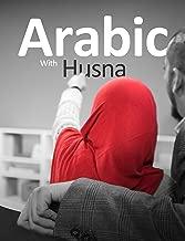 arabic with husna set