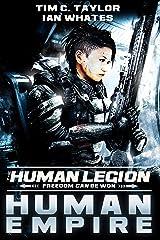 Human Empire (The Human Legion Book 4) Kindle Edition
