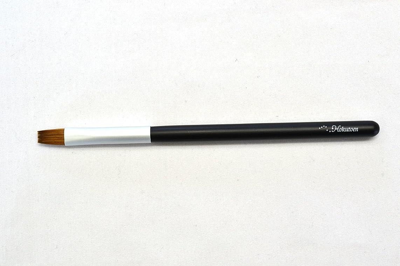 ますますペフかりて熊野筆 北斗園 Kシリーズ リップブラシ(黒銀)
