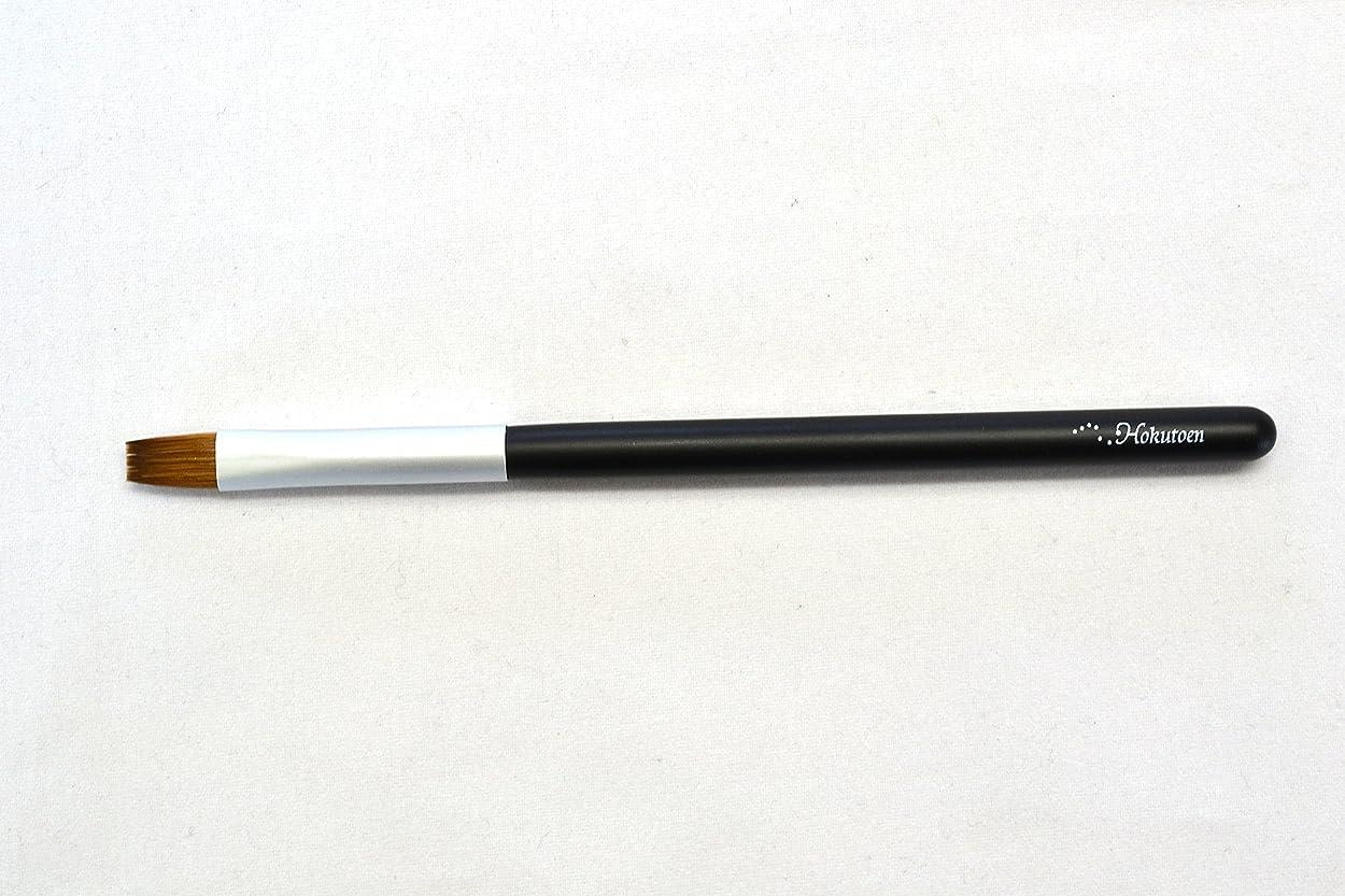 小切手連結するギャングスター熊野筆 北斗園 Kシリーズ リップブラシ(黒銀)