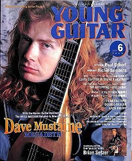 YOUNG GUITAR ヤングギター 2001年 06月号
