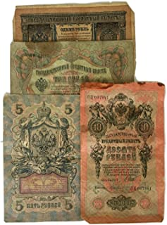 4 Old Rare Russian Empire Banknotes 1898-1909 Rubles Vintage Collectible Money