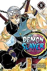 Demon Slayer: Kimetsu no Yaiba, Vol. 9: Operation: Entertainment District Kindle Edition