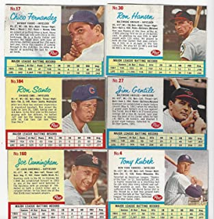 Vintage Tony Kubek, Jim Gentile, Chico Fernandez, Ron Hansen, Joe Cunningham & Ron Santo Collectible Vintage Baseball Cards - 1961 Post Cereal Baseball Cards #4, 17, 27, 30, 160 & 184 (Free Shipping)