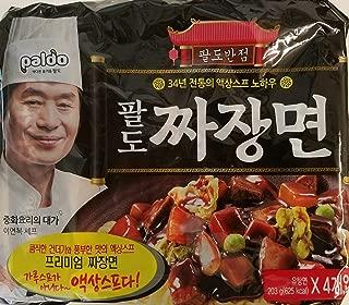 Best korean black bean noodle soup Reviews