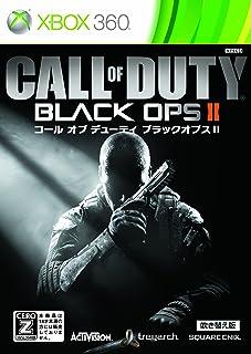 コール オブ デューティ ブラックオプスII (吹き替え版)初回生産特典 DLC「NUKETOWN 2025」同梱【CEROレーティング「Z」】 - Xbox360