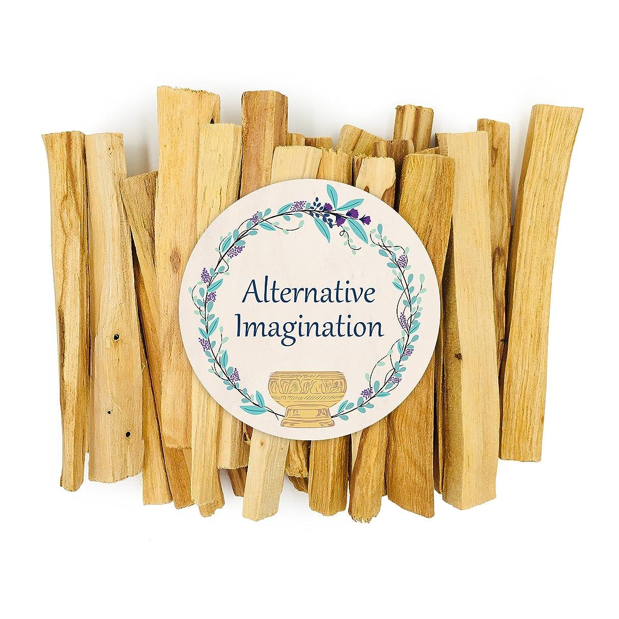 ディスカウント反応するペリスコーププレミアムPalo Santo Holy Wood Incense Sticks 4オンス、100?%自然と持続可能な、野生の収穫。
