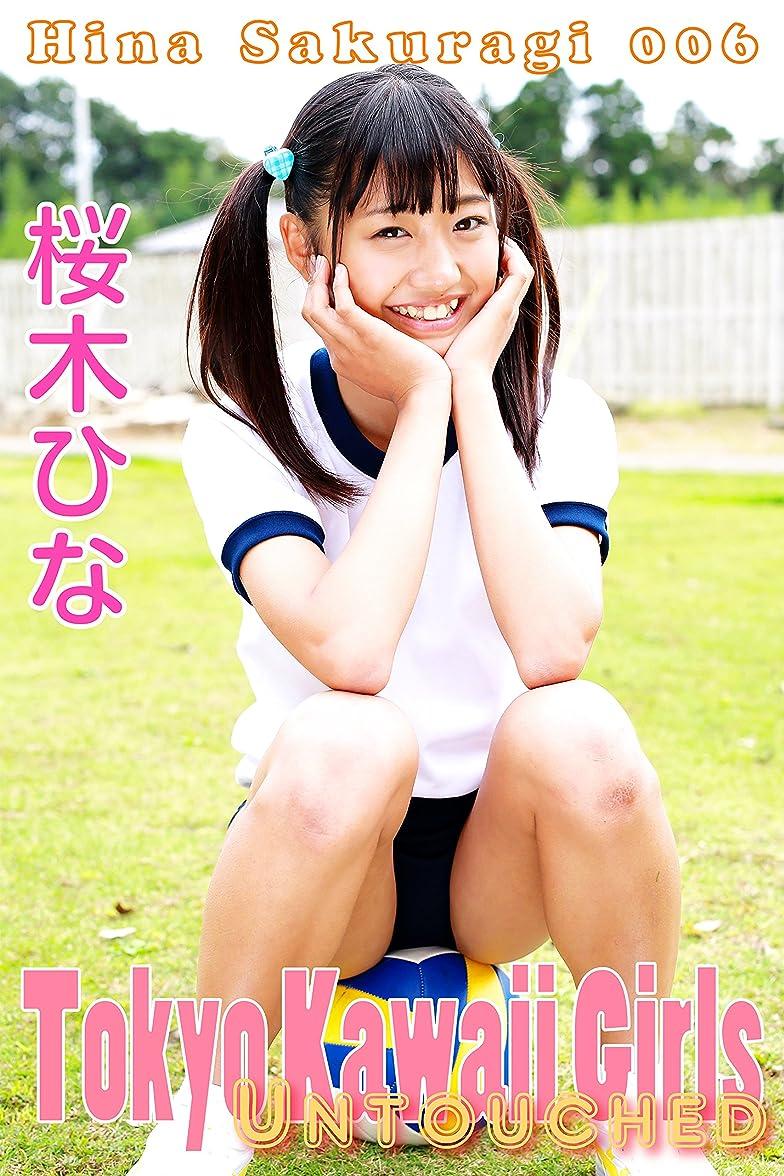 入学するクアッガ優越桜木ひな-006: Tokyo Kawaii Girls Untouched:e003
