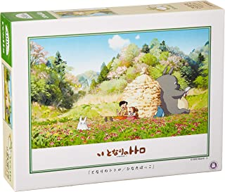 Totoro 500 Pieces Jigsaw Puzzle Finished Size 21x15