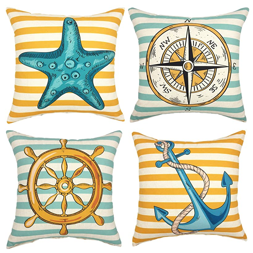 YOUR SMILE Set of 4 Compass Rudder Anchor Starfish Nautical Decorative Throw Pillow Case Cushion Covers 18x18 (Sea Series)