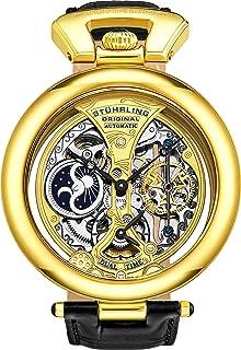 Men's 127A.333531 Special Reserve Emperor's Grandeur Automatic Skeleton Watch