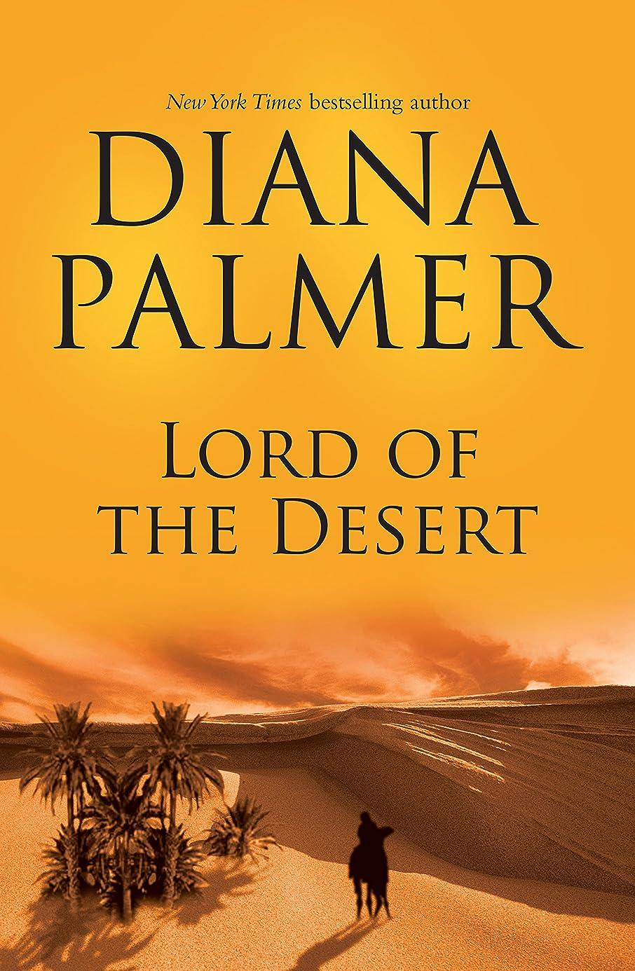 誘導被害者追放Lord Of The Desert (English Edition)