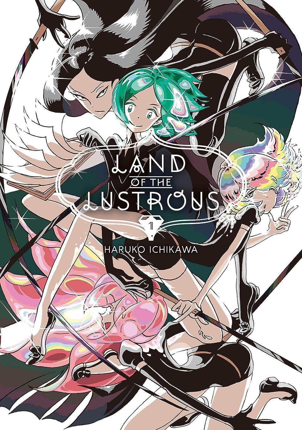 プラスチック踏みつけ一般化するLand of the Lustrous 1