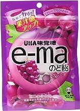 Taste sugar e-ma Throat lozenge grape bag 50g ~ 6 bags