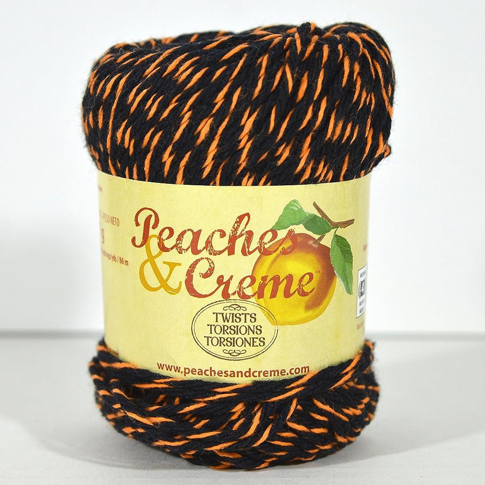 Spinrite Peaches & Creme (Cream) Cotton Yarn Twists Black with Orange 2 oz