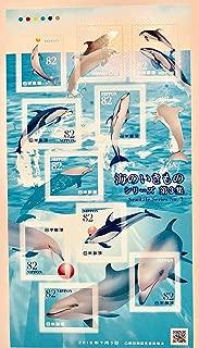 海の生き物シリーズ 第3集 82円切手10枚1シート