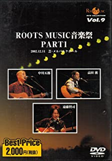 ROOTS MUSIC DVD COLLECTION Vol.9 ROOTS MUSIC 音楽祭1