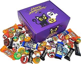 Halloween Candy Box - Kit Kat, Hershey's Tombstones, Eye Balls, Pumpkin Milk Chocolate Money, Monster Candy, Vampire Teeth Candy, Pumpkin Caramel Balls, Monster Coins, Trick or Treat Candy Bulk, 4 Lbs
