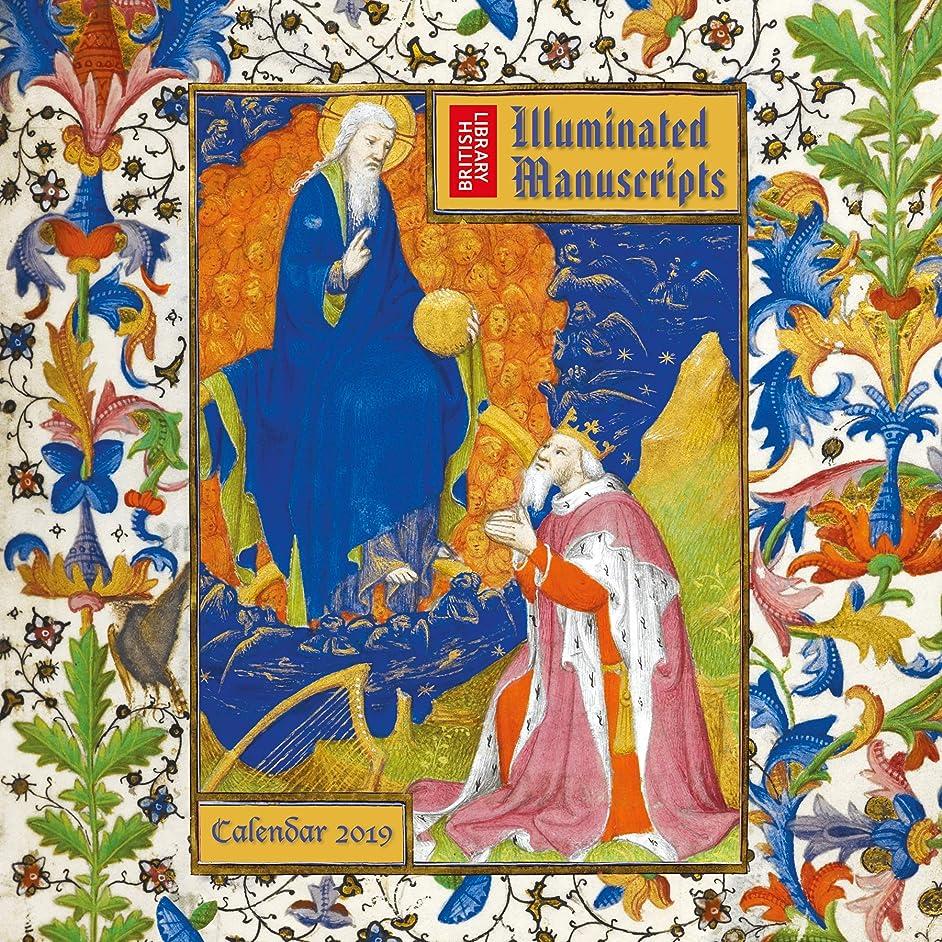 ねじれ人柄仮定British Library Illuminated Manuscripts 2019 Calendar (Wall Calendar)