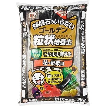 アイリスオーヤマ 培養土 ゴールデン粒状培養土 25L GRBA-25