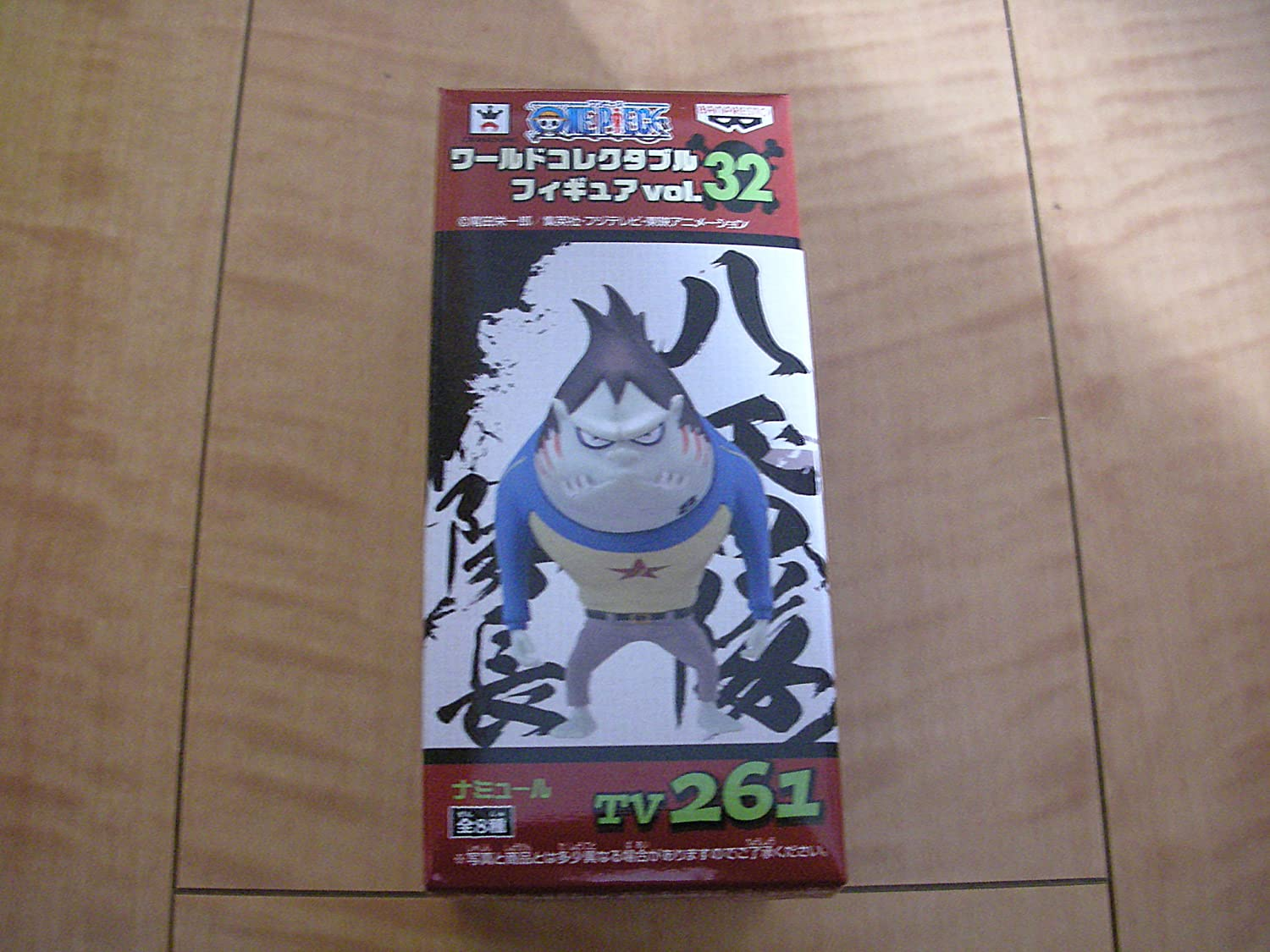 Piece World Collectable Figures vol.32 Namur separately