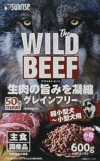 サンライズ ドッグフード The WILD BEEF 600g