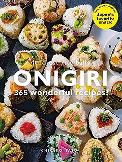 ONIGIRI:365 wonderful recipes! (全編英語)