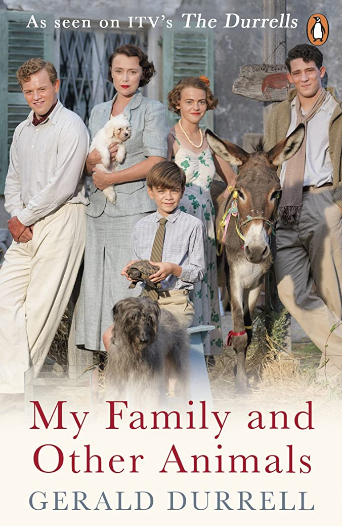 レベル現像多くの危険がある状況My Family and Other Animals (The Corfu Trilogy) (English Edition)