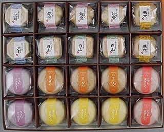 最中のお吸い物とスープのセット20個入【内祝い・引き出物】