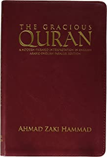 quran and space