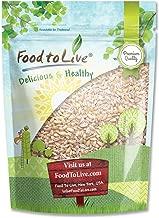 Pearl Barley, 8 Ounces - Kosher, Vegan, Raw, Bulk