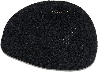 Muslim Bookmark - Elastic One Size Fits Most Premium Cotton Kufi Beanie Skullcap Wavy
