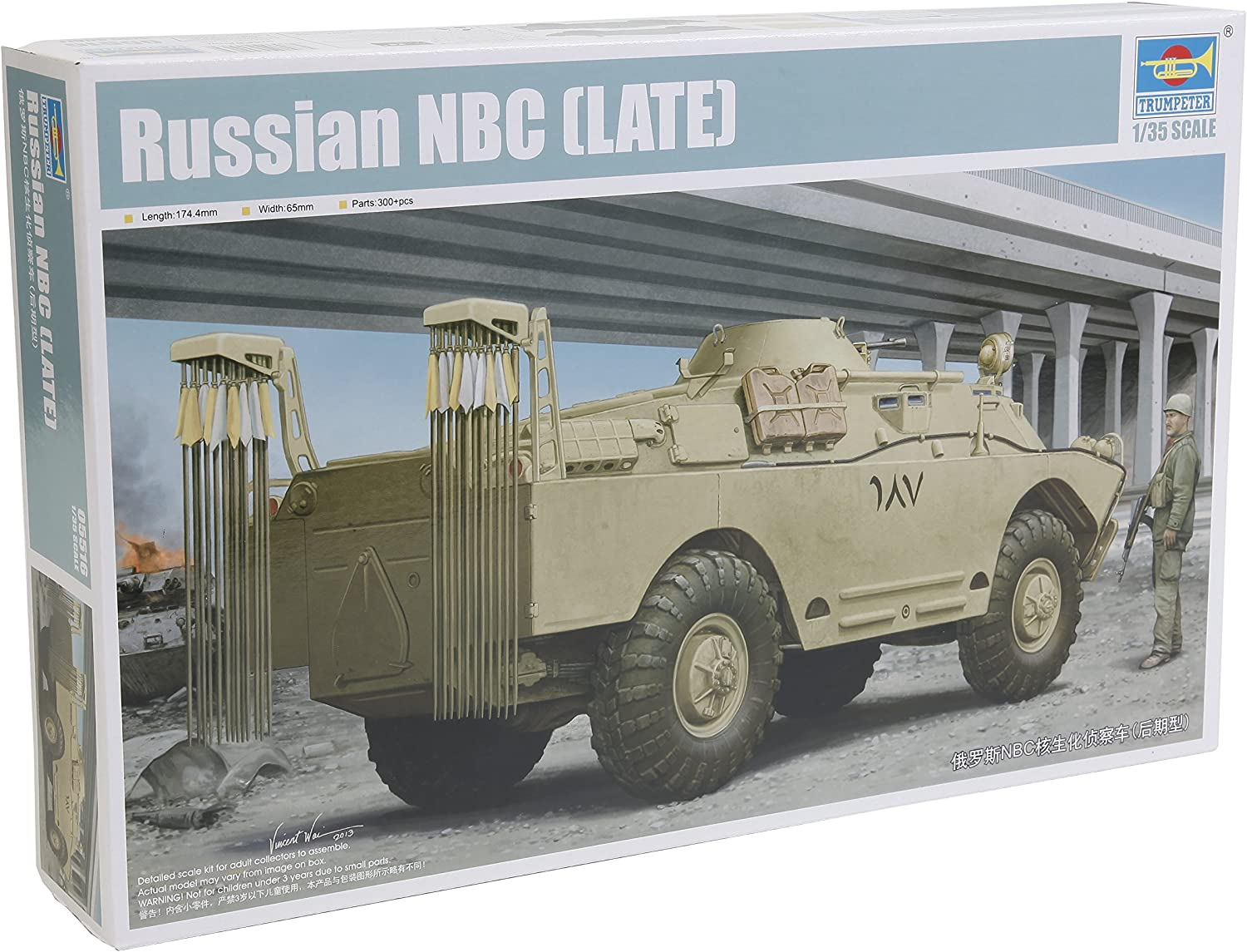 1 35 Soviet BRDM-2 Late  chemical predection vehicles