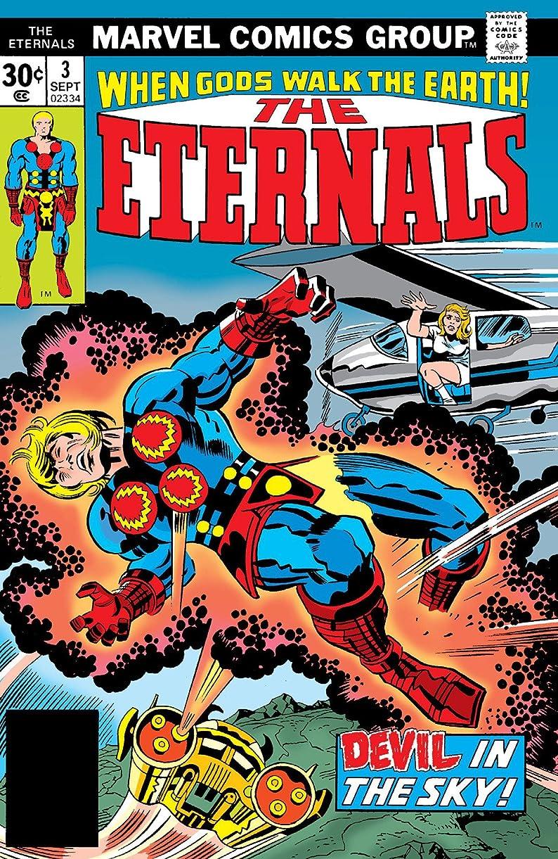 検索エンジンマーケティング忘れっぽいくしゃみEternals (1976-1978) #3 (English Edition)