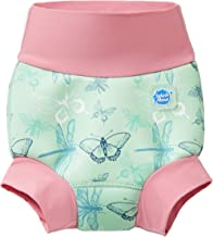 Splash About New and Improved Happy Nappy (Dragonfly, 12-24 Months)