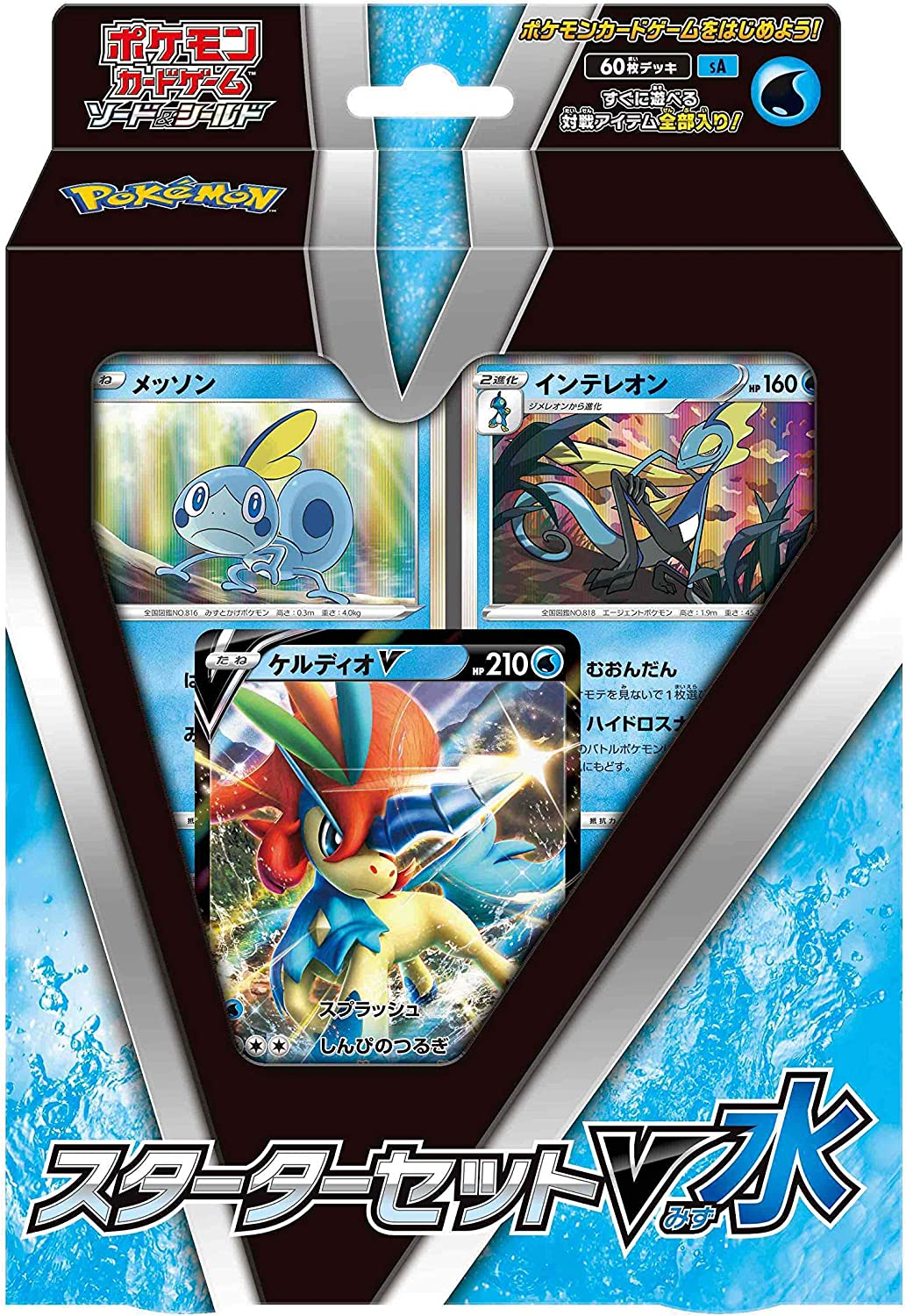 Pokemon Card Game Sword Shield Set Water V Starter Large special price Challenge the lowest price of Japan ☆ Japanese