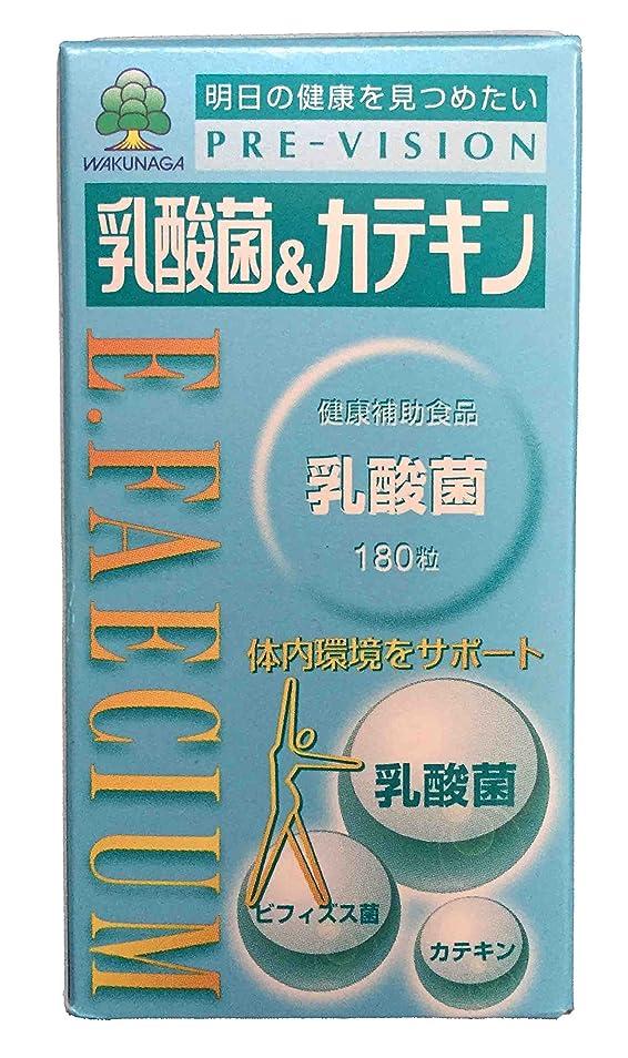 指芽粗いプレビジョン 乳酸菌&カテキン 180粒