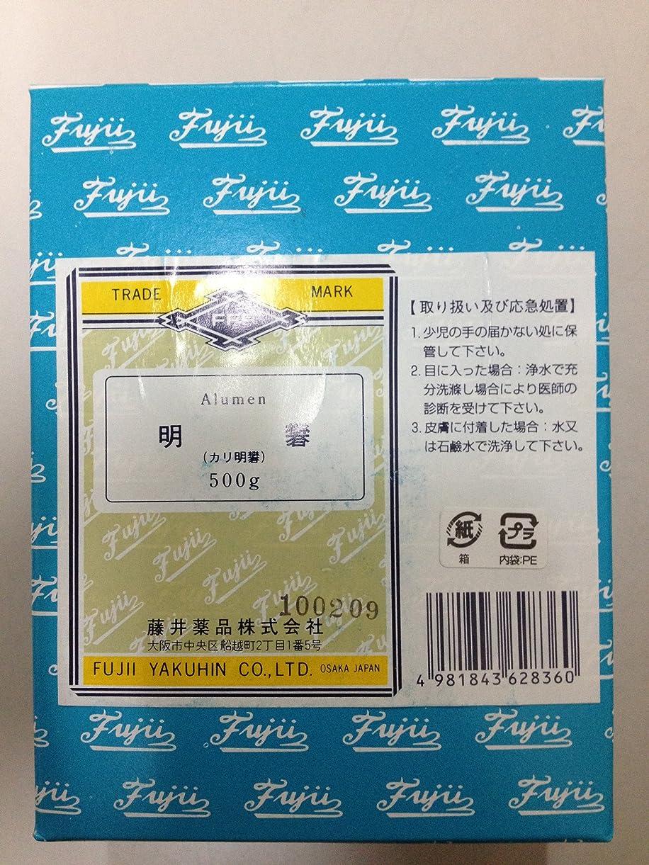 イノセンス肘山積みのカリ明礬500g 藤井薬品