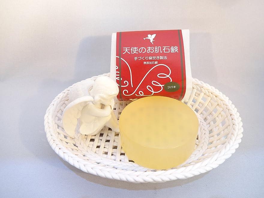 喉頭操作化学薬品天使のお肌石鹸 「ツバキ」 100g