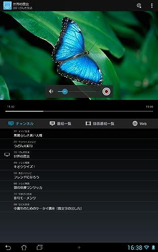 『ワイヤレスTV(StationTV) for Kindle』の3枚目の画像