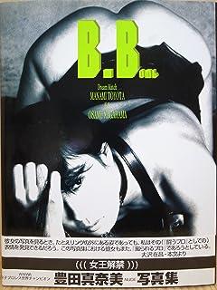 B.Bomb—豊田真奈美写真集
