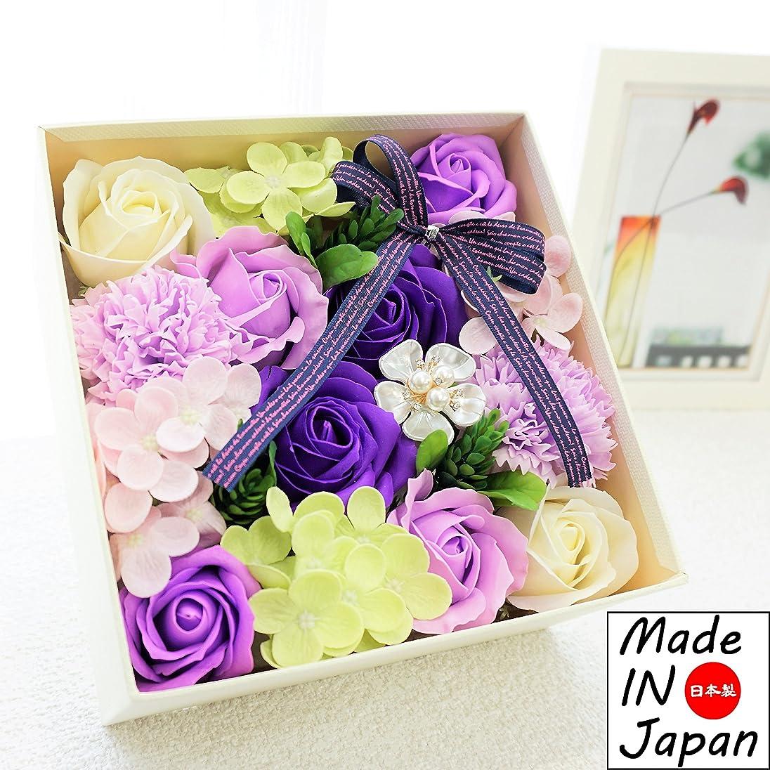 謙虚な学ぶ受信機Made in japan BIOフレグランスソープフラワー 窓付きスクエアボックスL 日本デザイン お祝い 記念日 お見舞い ホワイトデー 母の日 父の日 (パープル)