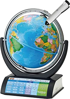 ドウシシャ しゃべる地球儀 パーフェクトグローブ EXAR エクサー