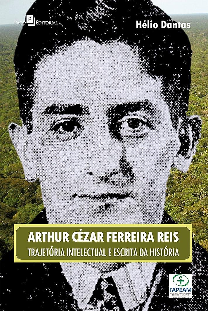 もう一度高齢者コーチEscrita da História e constru??o do regional na obra de Arthur Reis (Portuguese Edition)