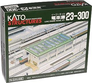 KATO Nゲージ 電車庫 23-300 鉄道模型用品