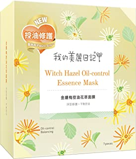 My Beauty Diary Witch Hazel Oil-control Essence Mask 7 PCs