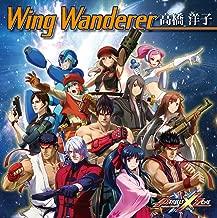Wing Wanderer