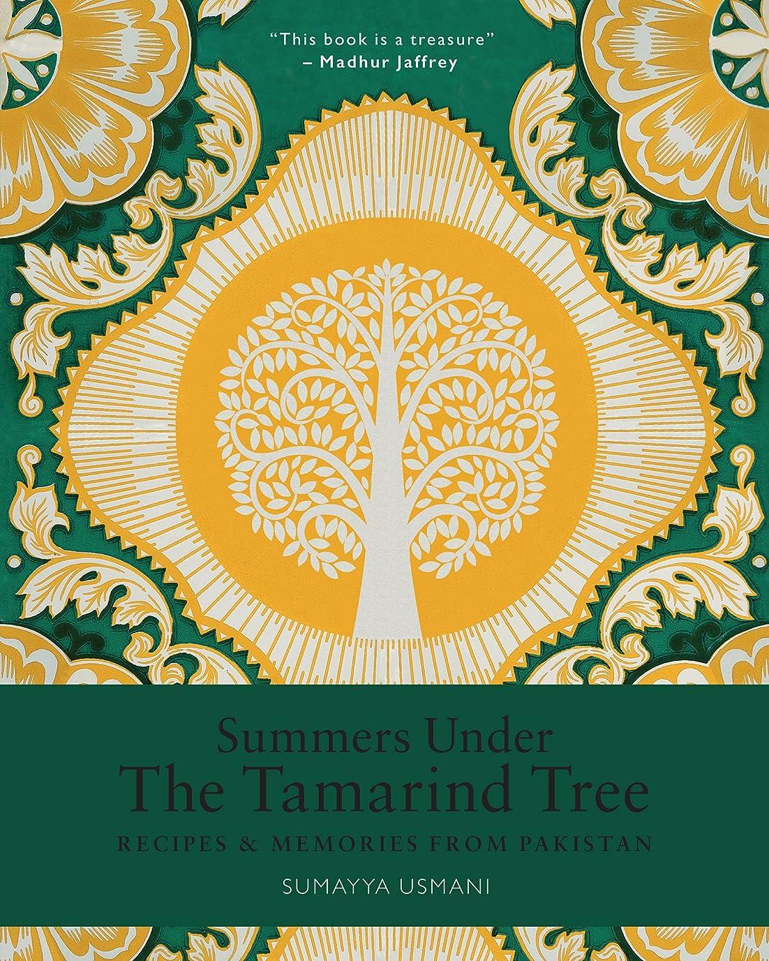 前提のぞき穴訴えるSummers Under the Tamarind Tree (English Edition)
