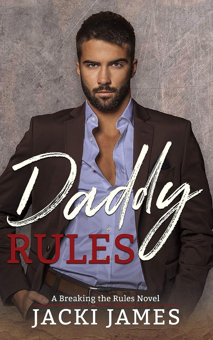 採用スーパーマーケット通信網Daddy Rules: A Breaking the Rules Novel (English Edition)