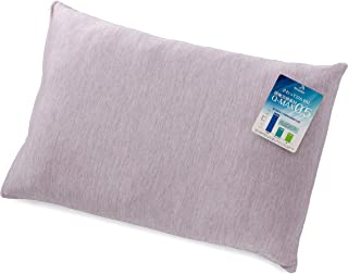 ナイスデイ ひんやり 枕カバー 接触冷感 Q-max0.516 洗える クール 枕 カバー 43×63㎝ ラベンダー 60320090